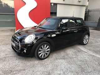 Mini Cooper S CHILLI PACKET PANORAMA FULL