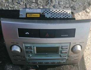 COROLLA VERSO 10' RADIO CD ΙΩΑΝΝΙΔΗΣ