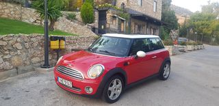 Mini Cooper CHILLY PACKET CLIMA PANORAMA