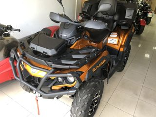 CAN-AM  OUTLANDER 1000R LTD MAX