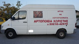 ΑΝΤΑΛΛΑΚΤΙΚΑ --->>> MERCEDES  SPRINTER  312D     / KOSKERIDIS  PARTS