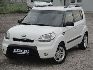 Kia Soul VISION 1.6CRDi 16V 116Ps.TURBO