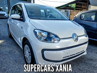 Volkswagen Up  SUPERCARS XANIA