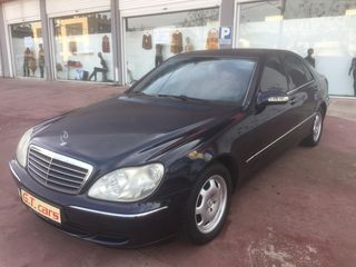 Mercedes-Benz S 350 υγραεριο!-AUTOMATIC-FULL EXTRA
