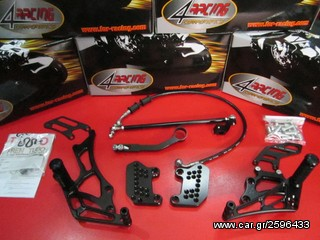 for-Racing  HONDA CBR 1000 RR 2008 2010 www.mouratisgp.gr 4r...