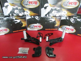 for-Racing  HONDA CBR 1000 RR 2004 2007 www.mouratisgp.gr 4r...