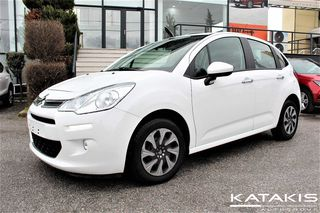 Citroen C3 Hdi 70Hp Attraction Katakis.gr