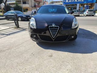 Alfa Romeo Giulietta DISTINCTIVE 120ps D.N.A