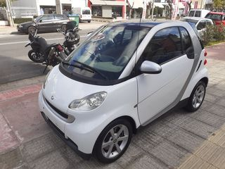 Smart ForTwo ΔΩΡΟ ΤΕΛΗ 2020!!!
