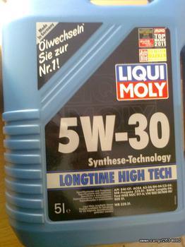 liqui moly 100 5w 30 longlife h tech 5 me 45. Black Bedroom Furniture Sets. Home Design Ideas