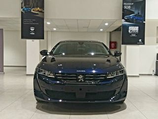 Peugeot 508 Allure 1.6 Pure Tech 180PS
