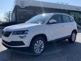 Skoda Karoq Ambition 1.6 TDI 116PS