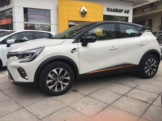 Renault Captur NEW CAPTUR 1.3 TCe130hpDYNAMIC