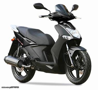 kymco agility 125 city auto moto land 39 17 eur. Black Bedroom Furniture Sets. Home Design Ideas