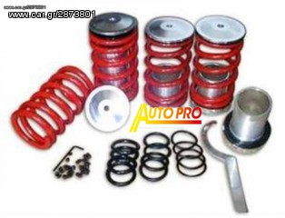 HI-LOW KIT CIVIC 88-00