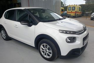 Citroen C3 C3 1.2 82HP FEEL