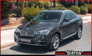 Bmw X4 🇬🇷 3.0 313HP XLINE XDRIVE