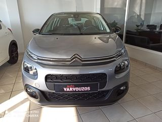 Citroen C3 FEEL I-TOUCH
