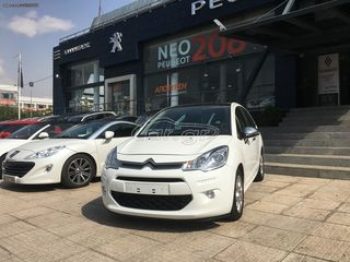 Citroen C3 ECO CHIC PANORAMA DIESEL Ελλην