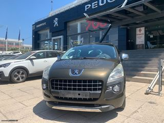 Peugeot 3008 1.6 156HP FULL-PACK FULL-BOOK