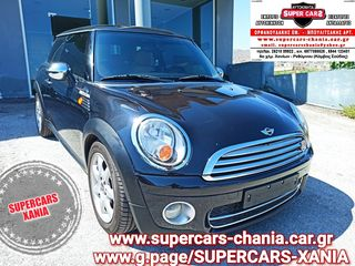 Mini Cooper D SUPERCARS XANIA