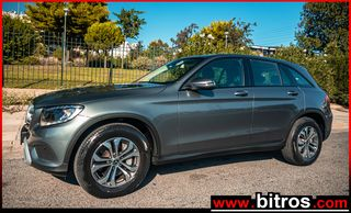Mercedes-Benz GLC 250 🇬🇷 D 4-MATIC AUTO +BOOK