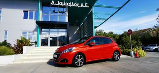 Peugeot 208 PURE TECH ACTIVE PLUS