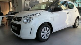 Citroen C1 C1 FLAIR
