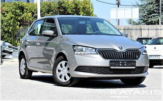 Skoda Fabia 1.0 MPI ACTIVE 75PS NAVI