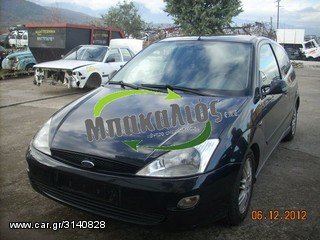 FORD FOCUS ΠΕΤΡΕΛΑΙΟ