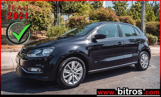 Volkswagen Polo 🇬🇷 1.0 EXCLUSIVE TSI BMT 110HP