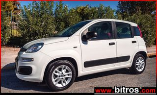 Fiat Panda 🇬🇷 95HP!! 1.3 MTJ EASY +BOOK