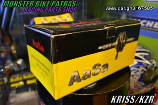 AASA KZR-KRISS KIT