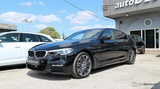 Bmw 520 PLUG IN M-PACK AUTODEDOUSIS