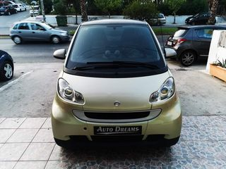 Smart ForTwo AUTODREAMS!!! MHD!!! F1!!!