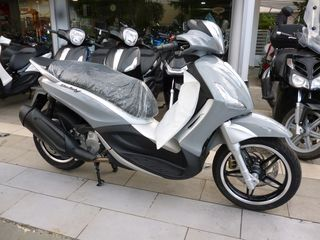 Piaggio Beverly 350 Tourer MY20