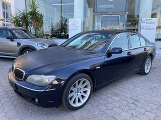 Bmw 740 FACELIFT FULL EXTRA