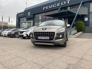 Peugeot 3008 ACTIVE PACK 150 PS SUNROOF