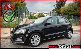 Volkswagen Polo 🇬🇷 TDI 105PS BMT Exclusive!!