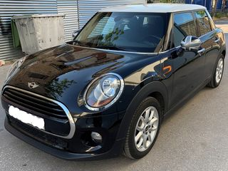 Mini Cooper D PEPPER EDITION