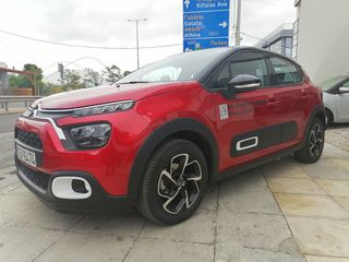 Citroen C3 Launch Edition 1