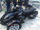 CAN-AM Spyder RS 2016