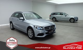Mercedes-Benz C 180 BREAK AUTOF1 NAVI 3ΠΛΗ-ΕΓΓΥΗΣΗ