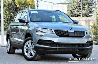 Skoda Karoq  1.5 ACT 150Hp EXCLUSIVE PACK