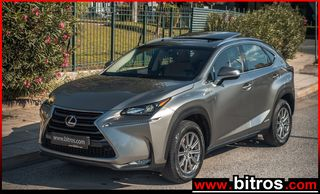 Lexus NX 300 EXECUTIVE