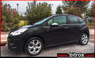 Citroen C3 1.4 VTI 95HP EXCLUSIVE +LPG