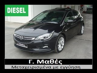 Opel Astra EXCELLENCE 136HP SUNROOF