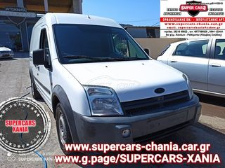 Ford Transit Connect SUPERCARS XANIA