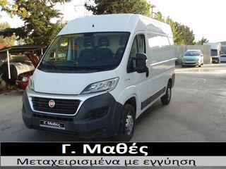 Fiat Ducato NEW.MODEL L2H2 NAVI -CAMERA