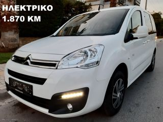 Citroen Berlingo  Electric  1.870 km!!!!!